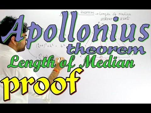 Apollonious theorem / length of median proof vasu sir