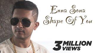 Enna Sona x Shape Of You - The Brown Boy Mashup | Knox Artiste | Cover / Remix
