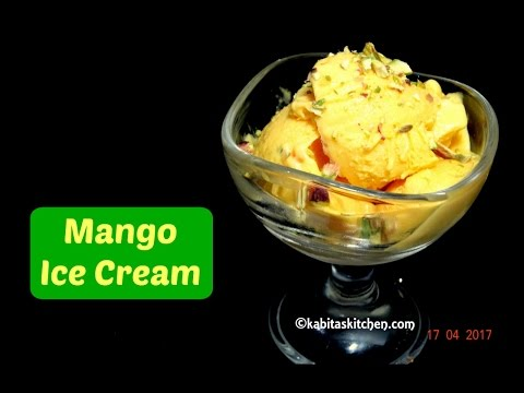 Mango Ice Cream Recipe | Easy Ice cream | Homemade Ice cream | Eggless Ice cream | kabitaskitchen