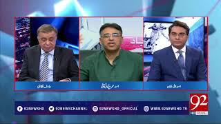 Ho Kya Raha Hai ( Rejection Of Caretaker PM Names PTI ) - 17 April 2018 - 92NewsHDPlus