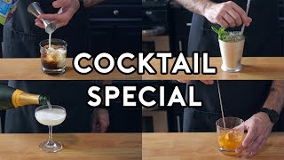 Binging with Babish: Cocktail Special