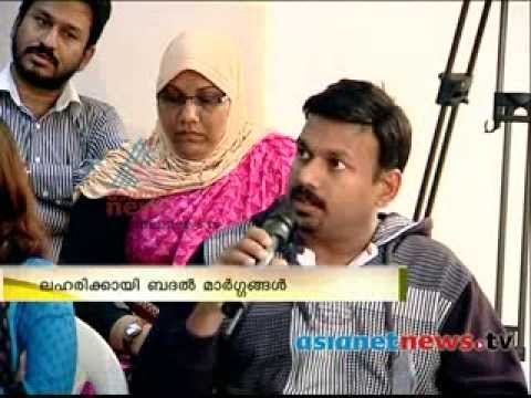 Usage of liquor in labour camp Qatar :Campaign against alcoholism : Asianet News Kudiyalla Jeevitham