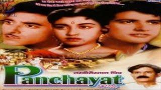 PANCHAYAT - Raaj Kumar, Manoj Kumar, Shyama