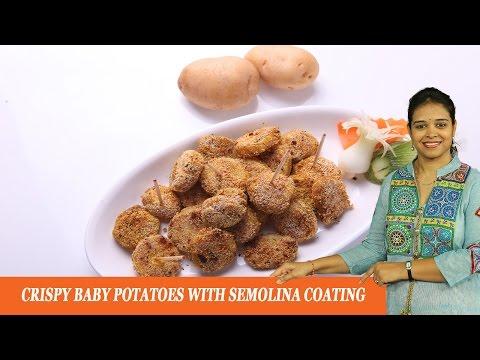 CRISPY BABY POTATOES WITH SEMOLINA COATING - Mrs Vahchef