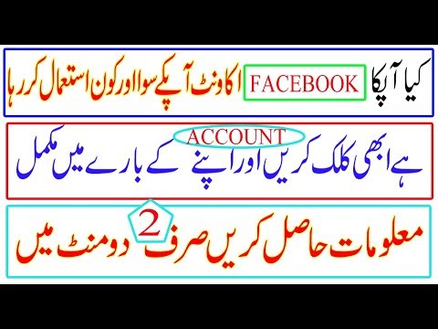 How to Check if Someone is Using my Facebook Accountis logging into your Facebook account.