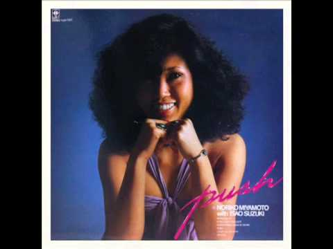 宮本典子Noriko Miyamoto)   MY LIFE~やりかけの人生~(1978)