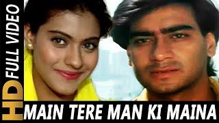 Main Tere Man Ki Maina Hoti   Vinod Rathod, Alka Yagnik   Hulchul 1995 Songs   Kajol, Ajay Devgan