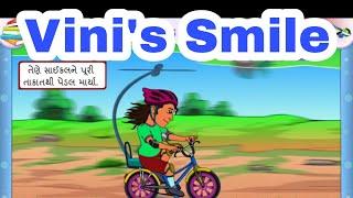 Std 7 Gujarati Lesson Video - PlayKindle org