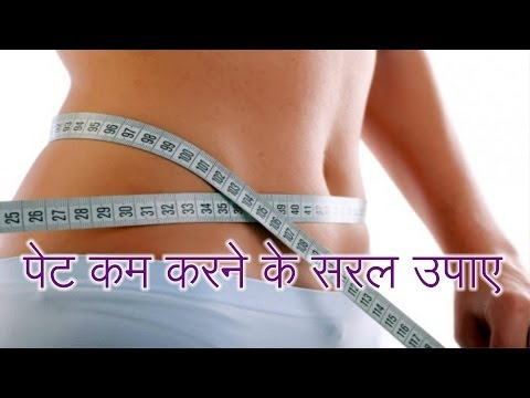 3 Ways to Lose Belly Fat - In Hindi