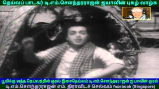 Kaalam Maari Pochu Tamil mp3 songs download