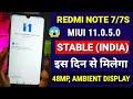 Redmi note 7 & note 7s Miui 11.0.5.0 India stable update release? Redmi note 7 Miui 11 new update