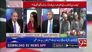 Rauf Klasra criticizes Imran Khan and Asad Umer on their