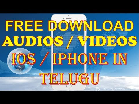 Download Audio and Video Songs in iphone apple for free in Telugu || Kotha Abhishek