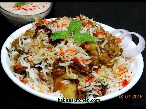 Vegetable Dum Biryani Recipe | How to make Vegetable Dum Biryani Step by Step | Layered Veg Biryani