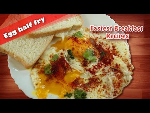 World fastest Breakfast Recipe | Egg Half Fry | Tasty Egg Recipe | Tasty recipe