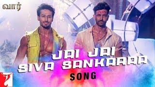 Tamil: Jai Jai Siva Sankaraa Song | War | Hrithik | Tiger | Vishal and Shekhar ft, Benny D, Nakash A
