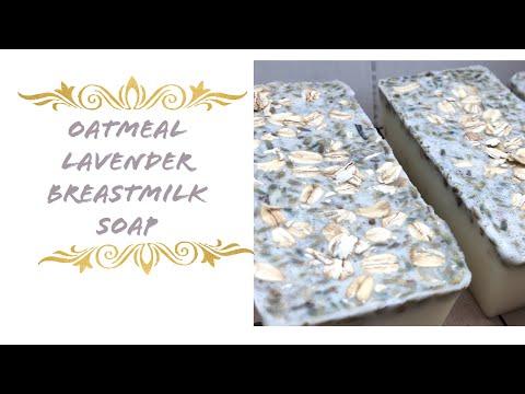 Oatmeal Lavender Breastmilk Soap 🌸
