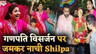 Shlipa Shetty ने पति Raj Kundra  के साथ गणपति विसर्जन पर किया जमकर Dance, छा गया Video