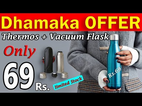 Vacuum Flask Stainless Steel Coffee Bottle Thermos 500 ml Only Rs. 69/-