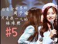[fmv] Twice Natzu (nayeon X Tzuyu) - Ring My Bell