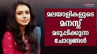 Malayalees unwanted questions irritates me | Sithara