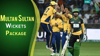Multan Sultan Vs Peshawar Zalmi   Top Wickets By Peshawar Zalmi   PSL 2018