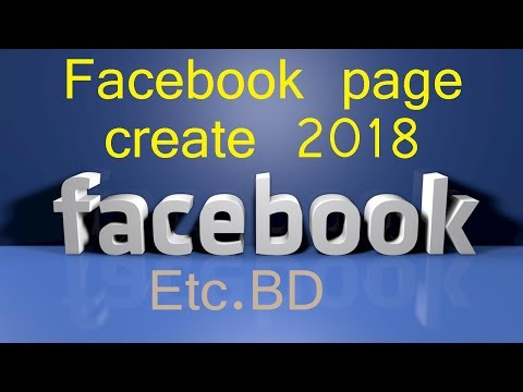 How to make a facebook page created  2018