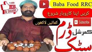 Chicken Drumsticks Restaurant style/ Commercial Drumsticks/Baba Food RRC/ Chef Rizwan ch/Chef Ramish