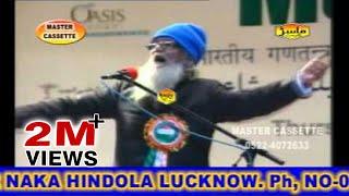 Funny Shayari in Urdu Adil Luckhnavi | Sad Shayri In Urdu | Insha Allah
