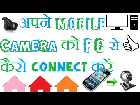 How to connect Mobile Camera to PC via Wifi