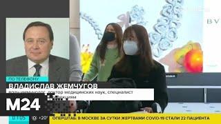 В Китае зафиксировали случай заражения бубонной чумой - Москва 24