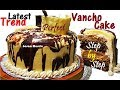 Vancho Cake - Vanilla & chocolate Layered Cake, Step by Step Instructions for Beginners