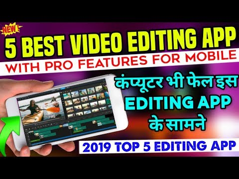 5 ! Powerfull VIDEO Editing App For Android || Best Video Editing App 2019