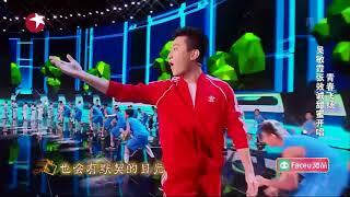 吴敏霞 张效诚《奔跑》―春满东方・2018东方卫视春节晚会 Shanghai TV Spring Festival Gala【东方卫视官方高清】