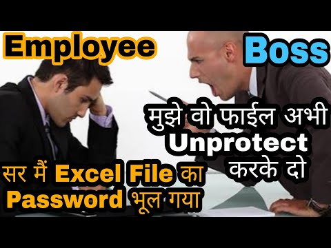 How to Unlock Password Protect Excel Sheet without Password with Simple VBA Coding | Excel in Hindi