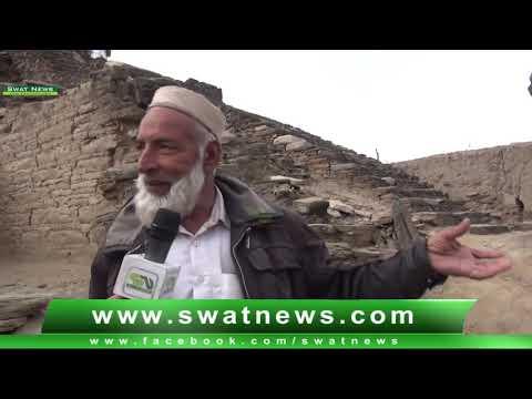 Xxx Mp4 Amluk Dara Stupa The Hindu Shahi Capital Swat Valley Full Documentary 3gp Sex