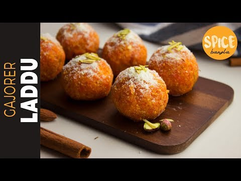 গাজরের লাড্ডু | Gajorer Laddu Recipe | Laddu Recipe Bangla | Carrot Laddu | Gajorer Halwa