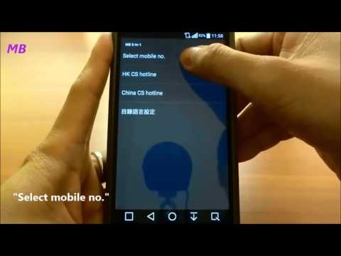 Multibyte MB - Android STK Setting Demo Eng