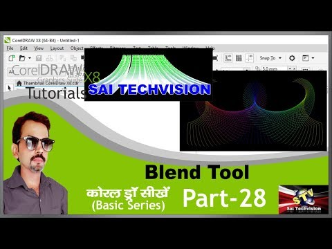 How to use Blend Tool in CorelDraw X8 in Hindi (Basic Series) Part-28