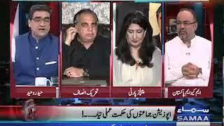 Karachi Ko Revive Karne Ka Dil Kis Mein Hai?   Agenda 360   SAMAA TV  