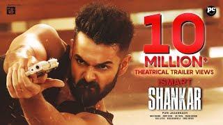 Ismart Shankar Theatrical Trailer  | Ram Pothineni, Nidhhi Agerwal, Nabha Natesh | Puri Jagannadh