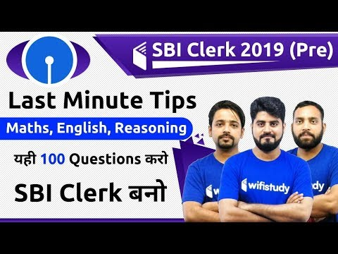 Xxx Mp4 SBI Clerk Pre 2019 Maths English Reasoning By AVP Expected 100 Questions 3gp Sex