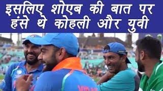 Champions Trophy 2017: Why Virat  Kohli ,Yuvraj Laugh with Pakistani Players |वनइंडिया हिंदी