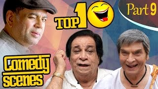 Top 10 Comedy Scenes {HD} Part - 9 - Ft.Johnny Lever | Rajpal Yadav | Sanjay Mishra | #IndianComedy