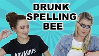 DRUNK SPELLING BEE W/ KATHLEENLIGHTS