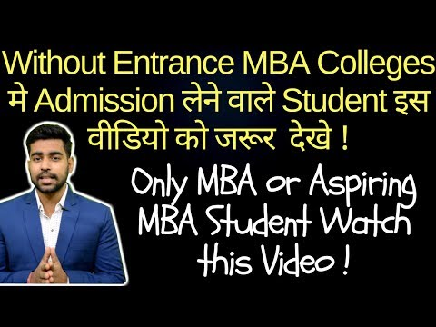 Direct Admission in MBA College | Careers in MBA in India | IIM Admission | CAT Admission Process