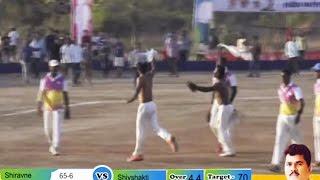 Rushi vaidya Vs Vijay Pawale last Over Scored 24 Runs