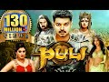 Download  Puli Hindi Dubbed Full Movie | Vijay, Shruti Haasan, Hansika Motwani, Sridevi, Sudeep MP3,3GP,MP4