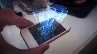 كيف تحول شاشة هاتفك ثلاثية الأبعاد  Hologram    3D  بأدوات منزلية بسيطة   رائعة  