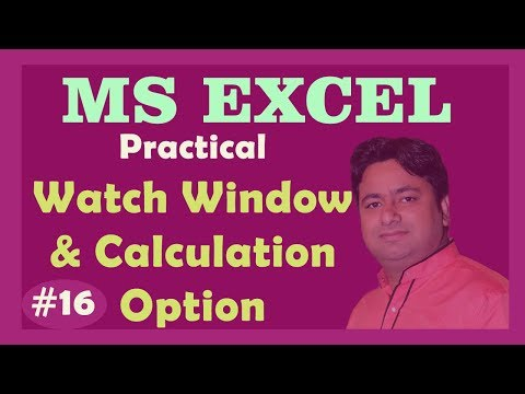 Advance Excel Tutorial – Watch Window and Calculation Option  by MANOJ Sir
